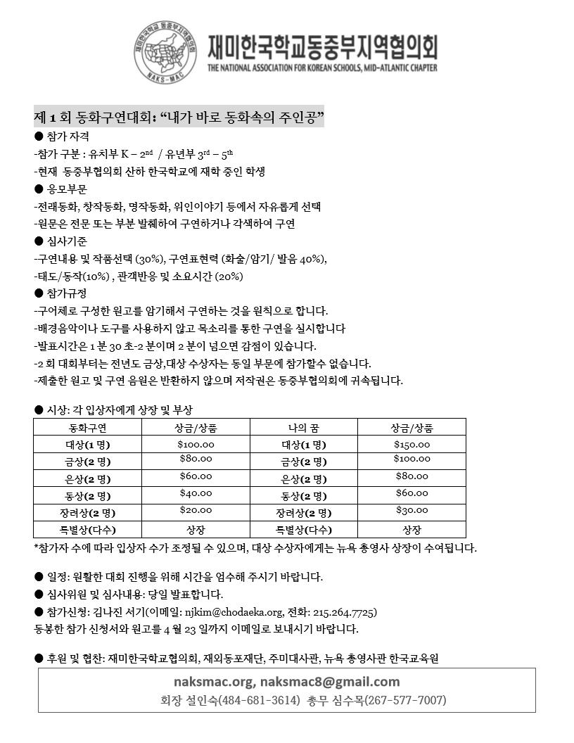 나의꿈 동화 2.png