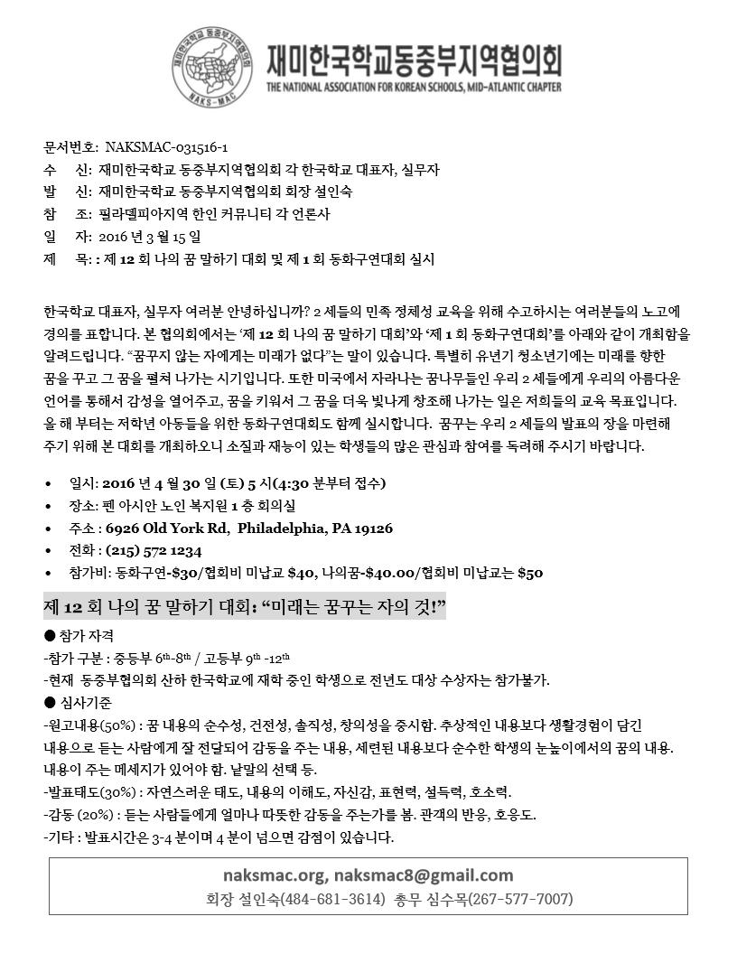 나의꿈 동화 1.png